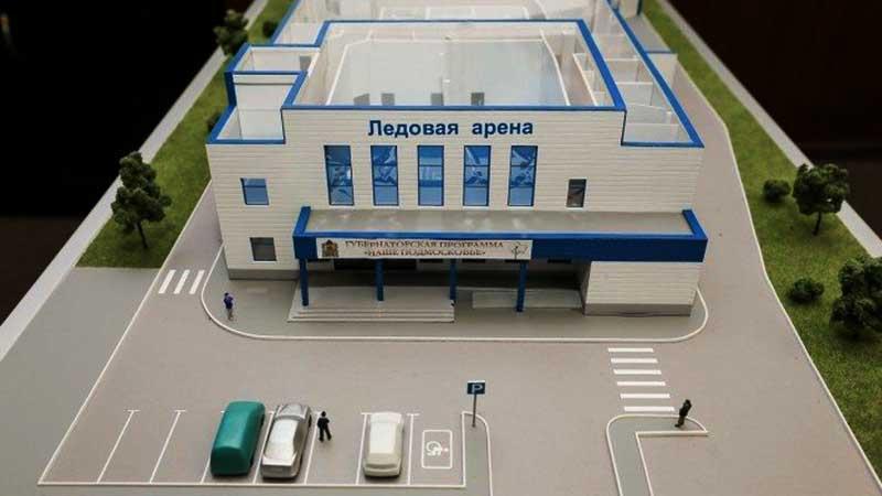 Спортивный комплекс Сергеев Посад - сметный проект