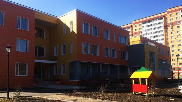 Детский сад на 250 мест