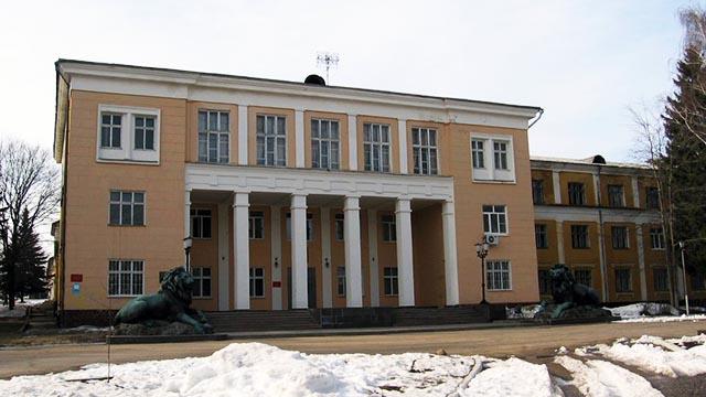 Исследовательский институт