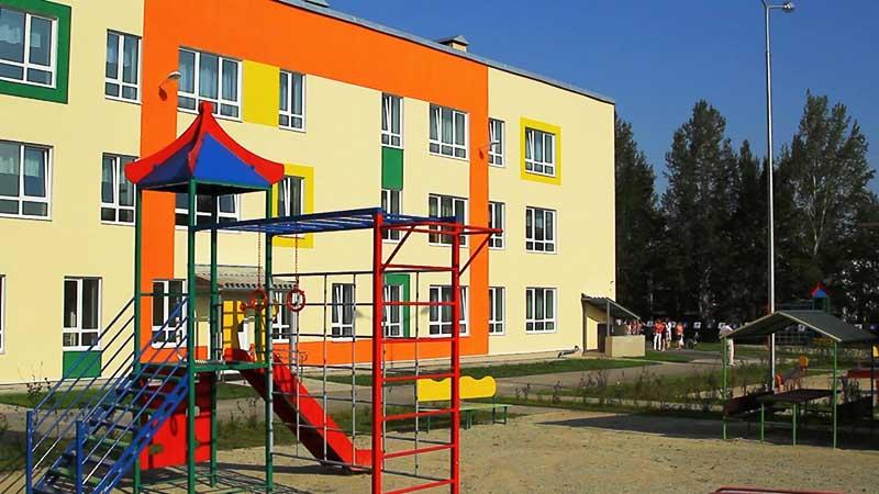 Детский сад №24 «Рябинушка»